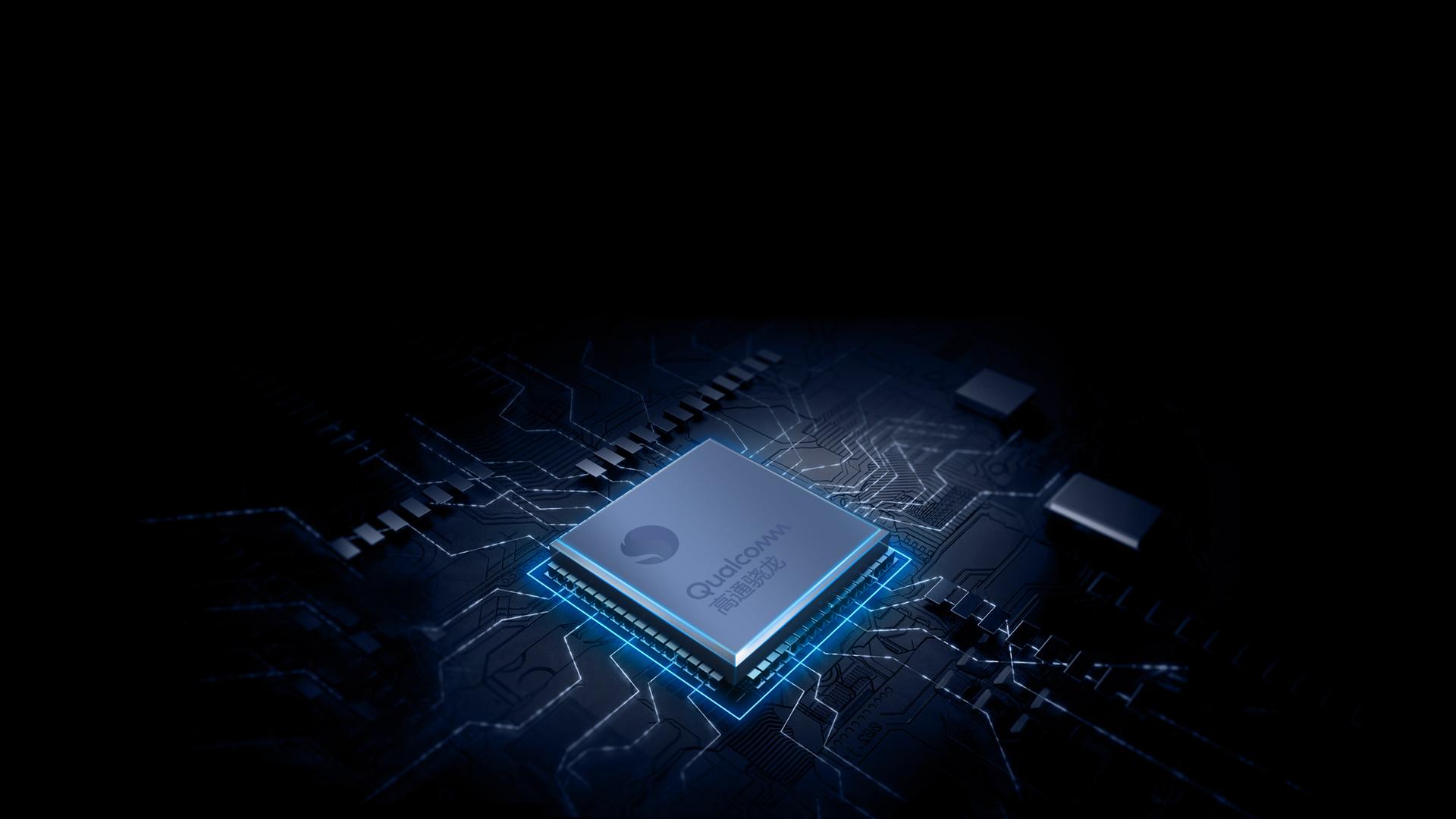 高通骁龙CPU