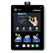家教机S5 Pro资料下载