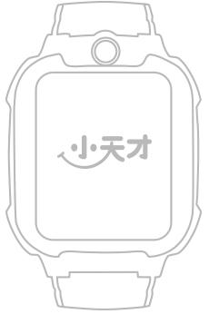 手表Z5展示图
